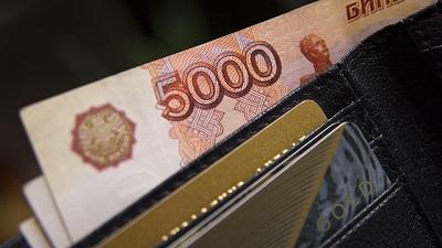 Кредитная карта кредит европа банк условия снятия наличных
