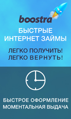kredito24 вход lanprofy хоум кредит банк свободный