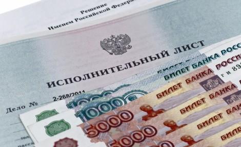 Выгодные вклады в банках мирный саха