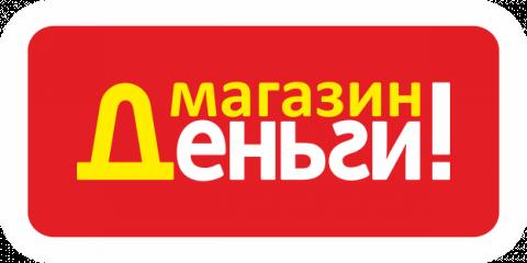 Мкк миг кредит ставрополь деньги на счет мобильного телефона в кредит