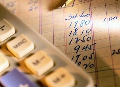 Налог на списанный кредит